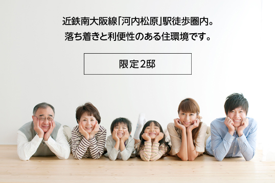 プレステージ柴垣Ⅱ